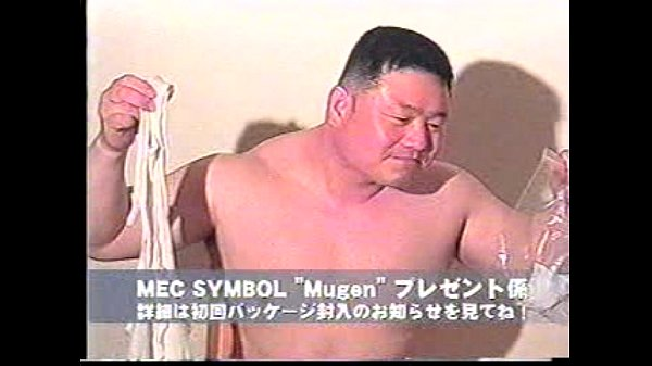 symbol mugen very horny with desire bear gay